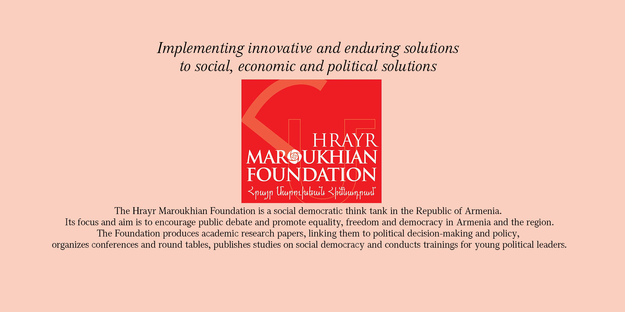 Hrayr Maroukhian Foundation